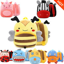 Hot 2018 Cartoon Plush Backpack Kindergarten Schoolbag Children 3D Transforme Animal kids School bag For Boy Girl Gift Backpacks(China)