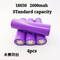Cylindrical lithium ion battery 18650 with PTC charging protection plate