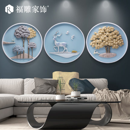 Fu carved Home decoration originality, Nordic relief, fresco, circular decoration, three dimensional 3D relief painting