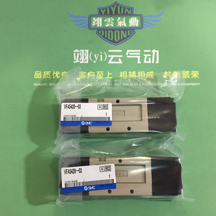 VFA5420-03 SMC solenoid valve electromagnetic valve pneumatic component air tools sy3320 5lzd m5 smc solenoid valve electromagnetic valve pneumatic component air valves