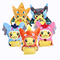 "Monster Pikachu Cosplay Magikarp / Gyarados / Charizard Plush Toys Soft Stuffed Animal Dolls 8"" 20cm"