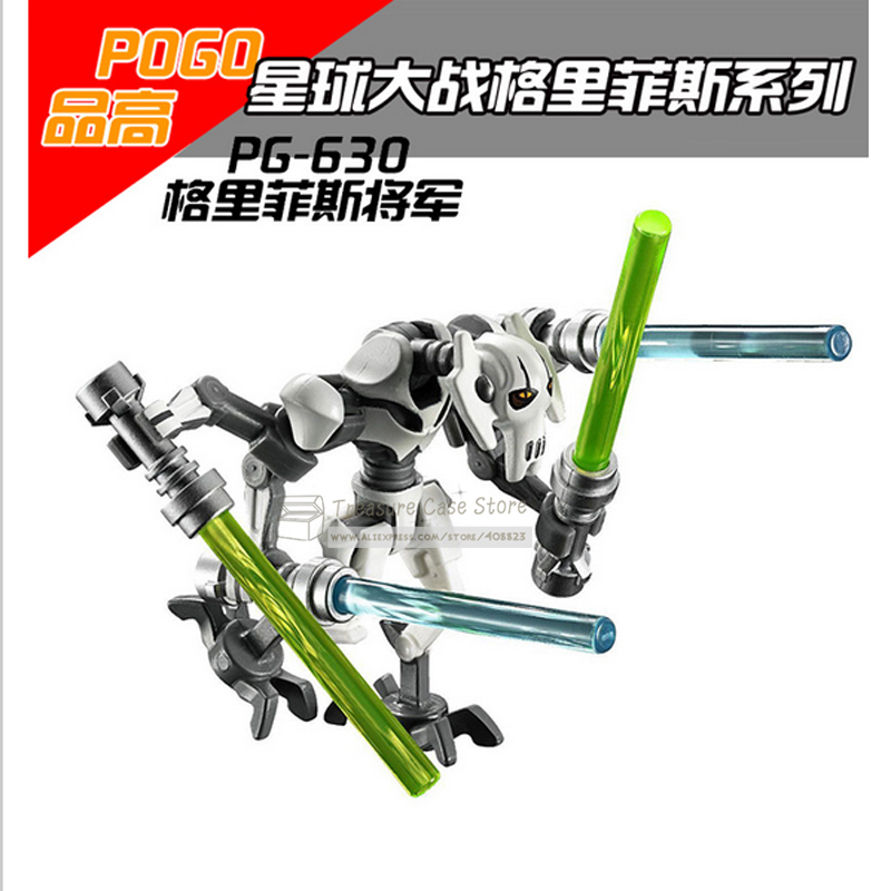 PG630 Grevious figure Star Wars Building Toys Blocks