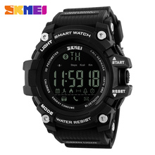 Best price SKMEI Pedometer Smart watch Men Remote Camera LED Digital Sport Watch APP Message Remind Smartwatch Military Wristwatch 1227