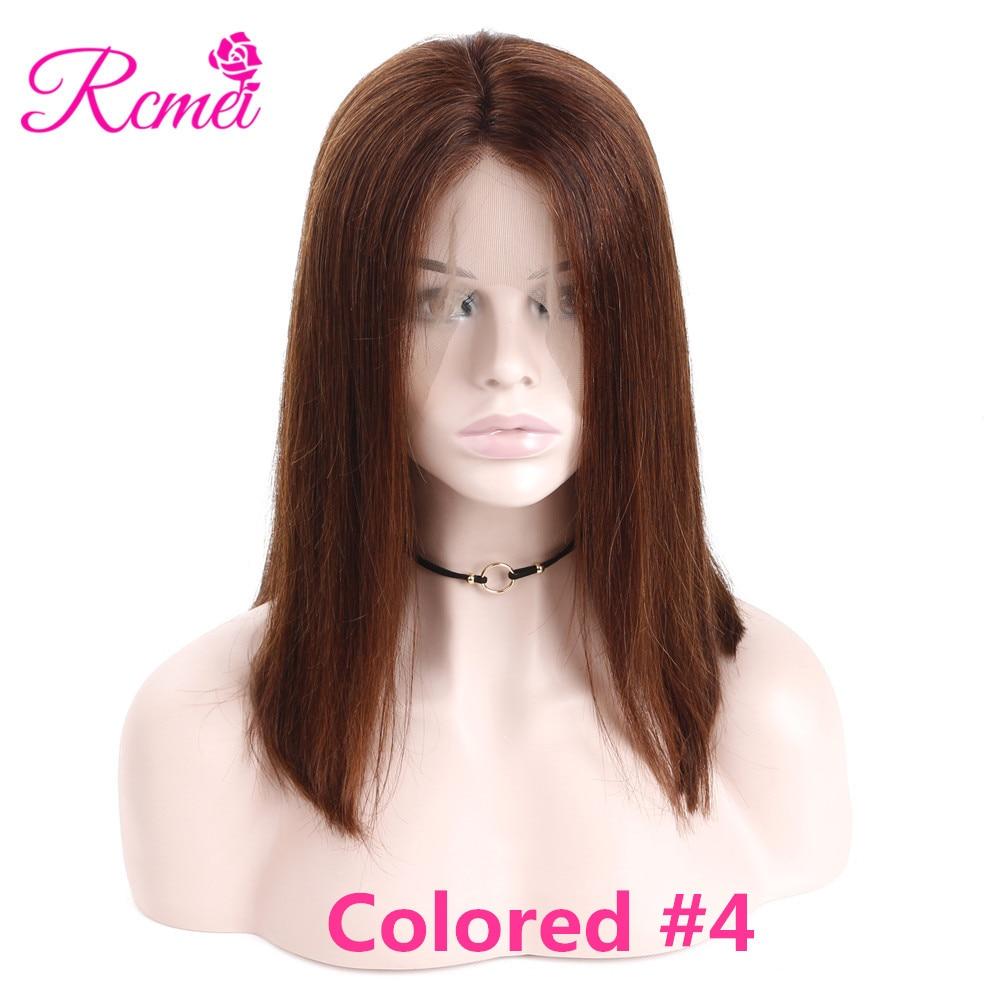 Colored #4 Bob wigs