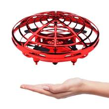 UFO Flying Ball Toys for Boys Girls Mini RC Drone Induction Aircraft Helicopter Micro Quadrocopter VS ky601s sg700 sg700-s xs809(China)