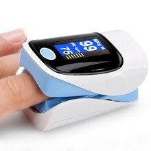 LCD Digital Finger Oximeter Pulse Oximeter Fingertip Blood Oxygen De Pulso De Dedo SpO2 Saturation Oximetro Monitor