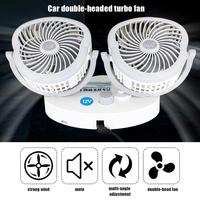 Portable Mini 12/24 V Car Electric Fan Car With Rotating Auto Air Cooling Dual Head Fan Low Noise Car Air Cooling Accessories