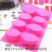 Baking Tool Elliptical Silica Cake silicone mold oval shape Chocolate Pudding Mould Handmade Soap Molds