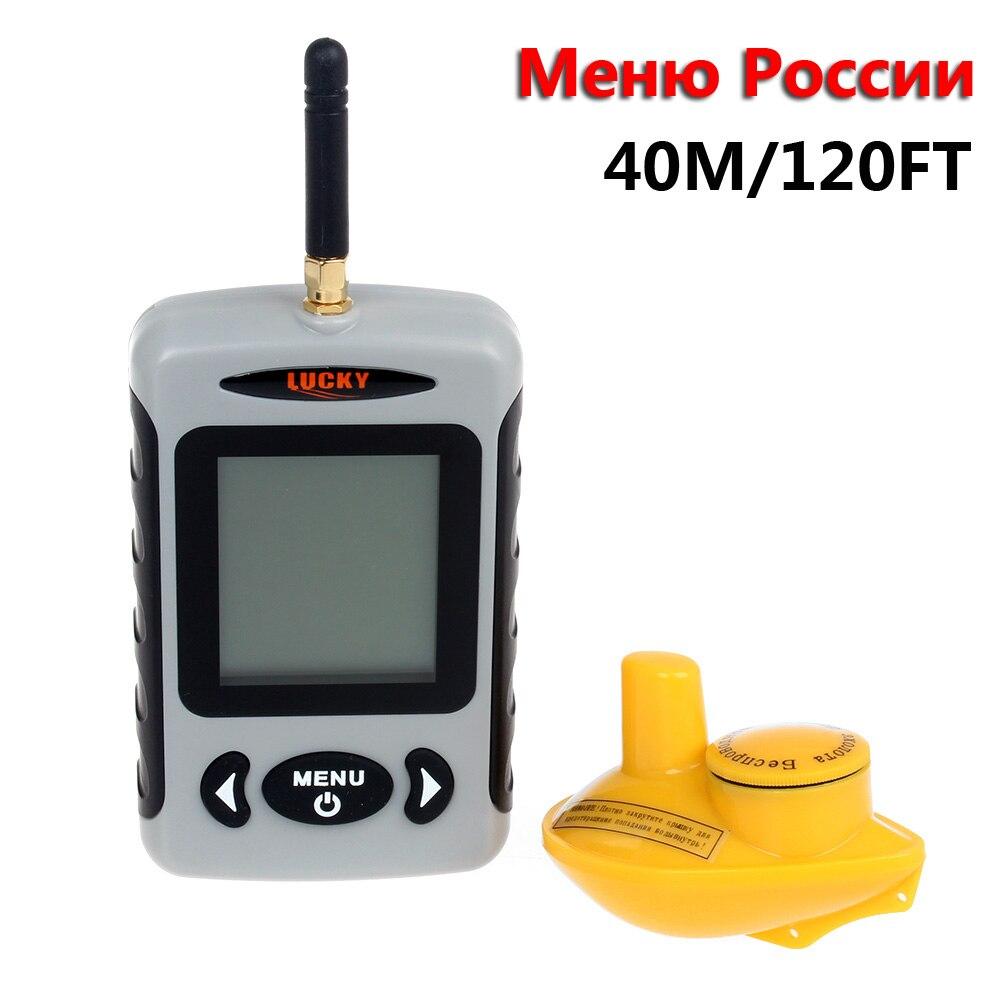 Russe Menu!!! Chanceux FFW718 Sans Fil Portable détecteur de poissons 40 M/120FT Sonar Profondeur alarme sonore Océan Rivière Lac