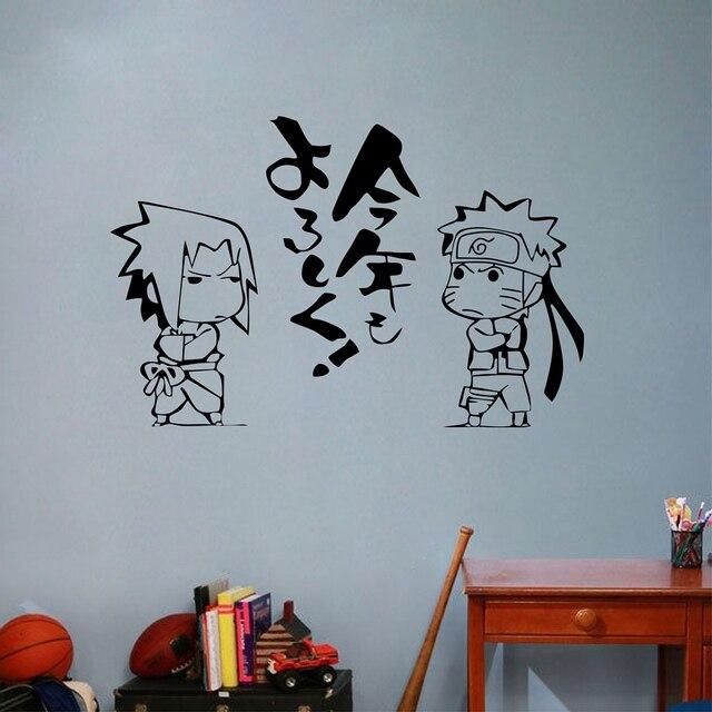 Naruto Uzumaki Sasuke Uchiha Wall Sticker
