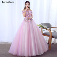 Debutante Dress Pink Quinceanera Dresses Ball Gown Long Prom Dress With Flowers Masquerade Sweet 16 Dress Vestidos De 15 Anos