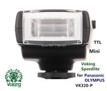 Voking Mini TTL Flash Speedlite Light VK320-P for Panasonic Olympus Digital SLR Cameras