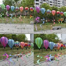 Воздушный шар вращающийся ветряная полоса ветряная мельница открытый висящий Радужный цвет парк аттракционы украшения Pinwheel детский сад