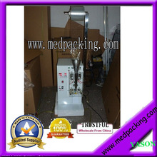 Science and technology Automatic intimal machine filling machine GRIND