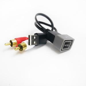 Biurlink заводской стерео USB/RCA Штекерный порт USB RCA провод для Nissan Qashqai тенна серый порт