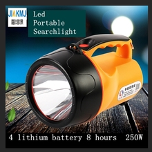 250W wbudowany akumulator reflektor akumulator zewnętrzna przenośna latarnia reflektor do polowania Handheld Portable Long Shots Lamp