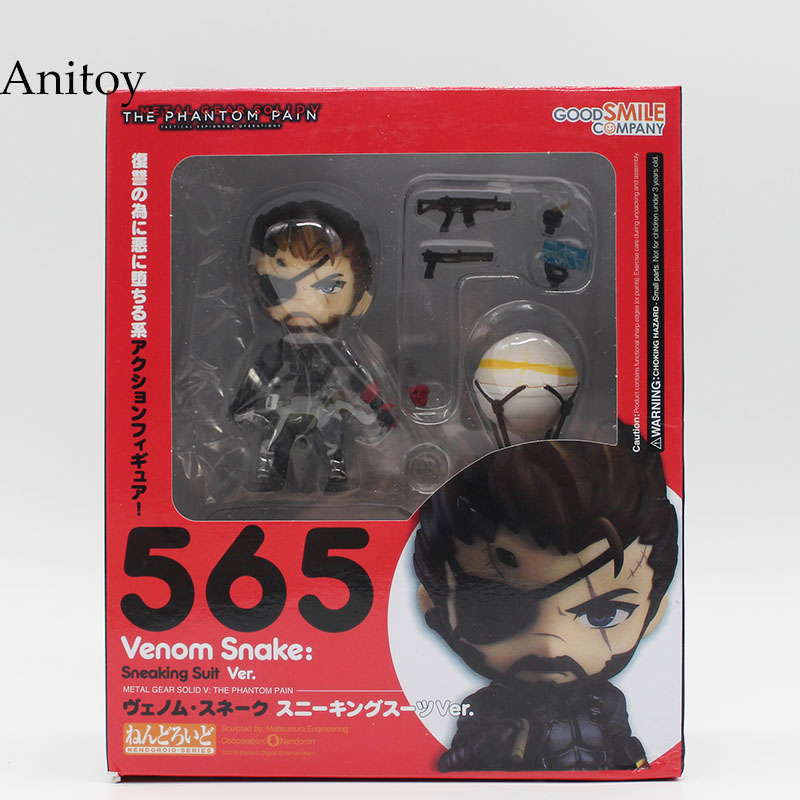 Metal Gear Solid V The Phantom Pain Snake 565# Venom Snake Sneaking Suit Ver. PVC Action Figure Collectible Model Toy 10cmKT3442