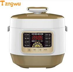 Free shipping 2.5L intelligent mini electric Electric Pressure Cookers