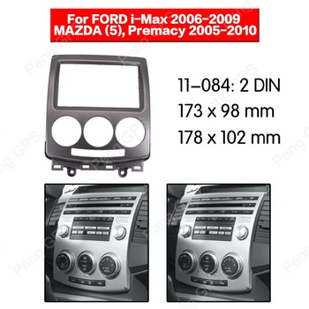 2 din auto Radio estéreo de Fascia instalación facia dash kit para FORD-Max 2006-2009/MAZDA (5) Premacy 2005-2010 marco