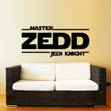 Star Wars Jedi Knight Jedi Master Custom Personalized Name Wall Sticker Decor