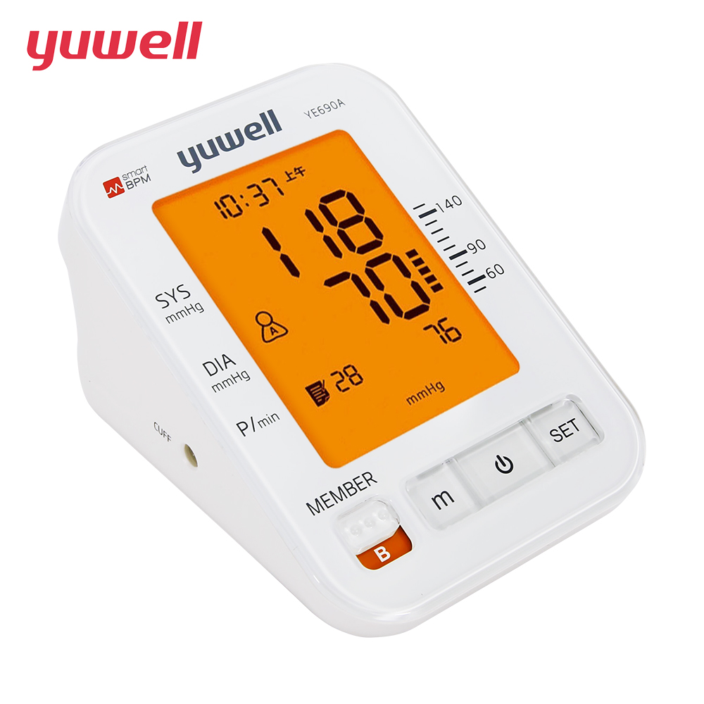 yuwell Arm Blood Pressure Monitor LCD Digital Sphygmomanometer Home Health Equipment Care Heart Measuring Automatic Monitor 690A home use blood pressure monitor health care heart monitor arm blood pressure monitor sphygmomanometer nonvoice