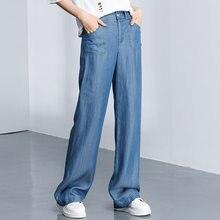 51cdc5e80751d Nouveau 2018 Printemps Été Femmes Taille Haute Jeans Casual Denim Large  Jambe Pantalon Calca Feminina Femme Pantalon Y346