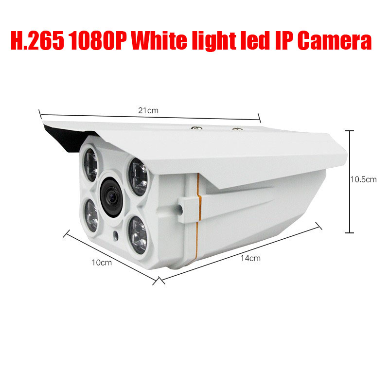 Free Shipping 4 Array White light Led 2MP 1080P HD IP Cam CCTV IP Camera Outdoor Infrared Night Vision IR Bullet Box Camera все цены