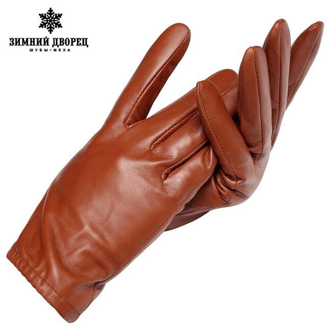 Leather Gloves Genuine...