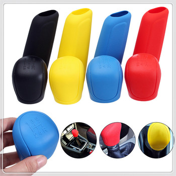 Car rubber Handbrake Shift Gear Knob Cover for BMW E34 F10 F20 E92 E38 E91 E53 E70 X5 M M3 E46 E39 E38 E90 M140i 530i 128i image