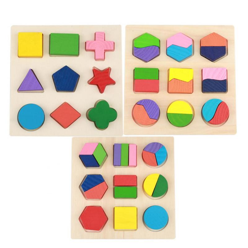 Kids Educational Wooden Puzzle Toy Set Geometric Building Puzzle Baby Early Learning Tool early educational props for children