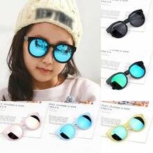 Детские солнцезащитные очки для мальчиков и девочек, яркие линзы, защита UV400
