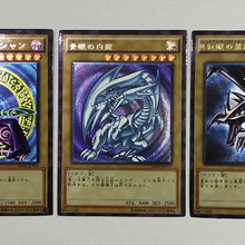 Yu Gi Oh Red Eyes B. Dragon Blue Eyes White Dragon Black Magician Toys