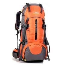 Спортивная сумка рюкзак для активного отдыха пешего туризма