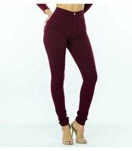 Women`s Burgundy Elastic Denim Jean Pants