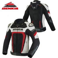 BENKIA Summer Breathable Motorcycle Jacket Motorcycle Racing Suit Mesh Ventilation Riding Leather Anti Fall Jacket HDF