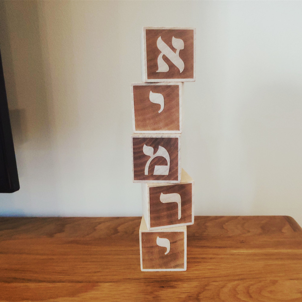 1pcs Personalized Hebrew Wooden Alphabet Letters Baby Name Blocks For Nursery Bedroom Photo Shoot Decoration Newborn Keepsake