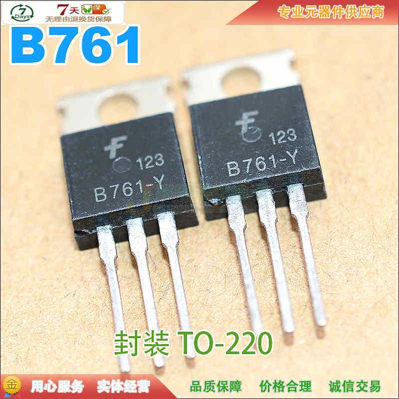 2SB1134 TRANSISTOR TO-220F B1134