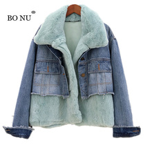 BONU winter woman Coat Rabbit Fur Warm Parka Winter Removable Fur Denim Jacket Women Thick Jean Jacket Women Warm Windbreaker
