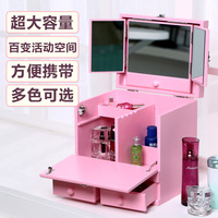 Organizer Wooden Box Dresser Drawer Type Large Desktop Cosmetic Makeup Skincare Cabinet Storage Cassette Mirror Cover Boxes