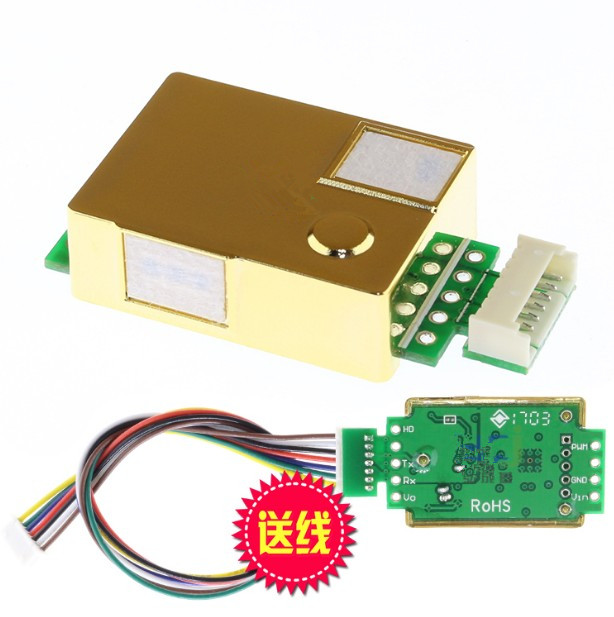 MH-Z19 CO2 Carbon dioxide gas sensor serial output non dispersive infrared