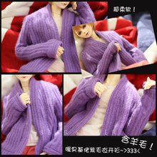 Purple Sweater Coat For 1 3 SD17 Uncle SSDF BJD SD Doll Accessories Doll Colthes