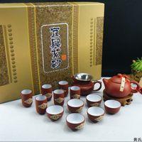 Yixing Yixing tea wholesale gift set 15 piece engraved LOGO store mixed batch