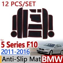 Для BMW F10 5 серии 2011-2016 г. Противоскользящие резиновые чашка подушки дверной коврик 12 шт. 518 520 525 2012 2015 автомобильные аксессуары для укладки Стикеры