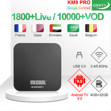 IPTV France Arabic KMP Pro 1 year QHDTV Code IP TV French Belgium Algeria UK Morocco Netherlands