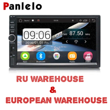 Panlelo 2 Din Android Auto Radio 7 Inch Car Stereo Audio 1080P 1G 16G Bluetooth Wifi FM AM Radio Video Player GPS Navigation