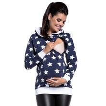 Umstandard свитер для беременных, свитер для грудного кормления, зимний свитер с капюшоном, верхняя одежда со звездами, топы, блузка, свитер с капюшоном для беременных