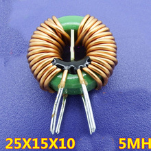 Choke 25*15*10 5MH 1.3 Draad 12A Common mode Filter Spoel Circulaire Common mode Spoel 20 stks