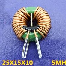 Choke 25*15*10 5MH 1.3 Tel 12A Ortak Mod filtre indüktörü Dairesel Ortak Mod Indüktör 20 adet