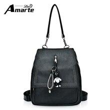 Amarte женщины рюкзак для девочек сумка повседневный женская crossbody девушки подросток мешок школы 27*10*31 см (l * w * h)