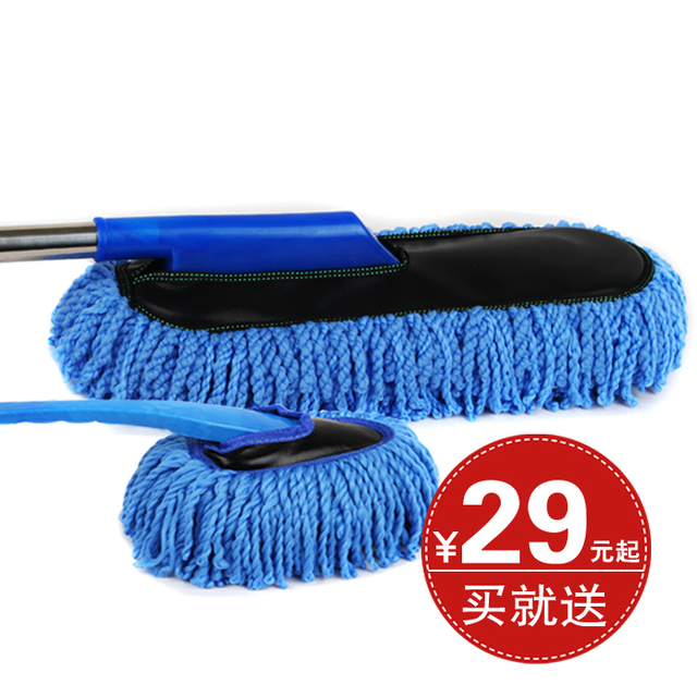 Car wash brush duster car wax drag car mop car retractable wax brush wax mop auto supplies  free shipping